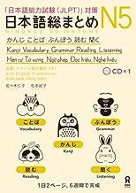 Best jlpt n5 kanji reading practice Reviews