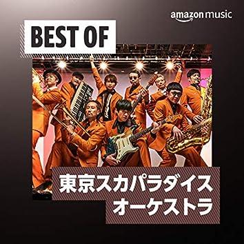 Best of 東京スカパラダイスオーケストラ