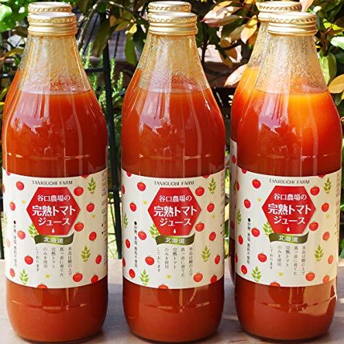 完熟トマトジュース 食塩無添加 ストレート 6本 950ml瓶 谷口農場 北海道 旭川 国産 贈答品 お取り寄せ