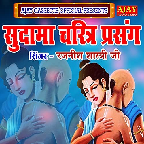 Rajnesh Shastri