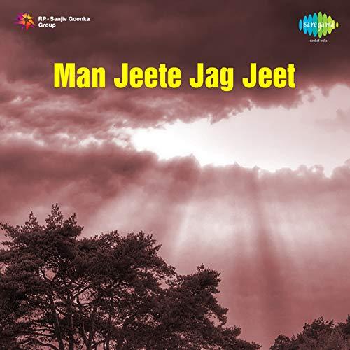 Jadon Jadon Ve Banere Bole Kan, Pt. 2