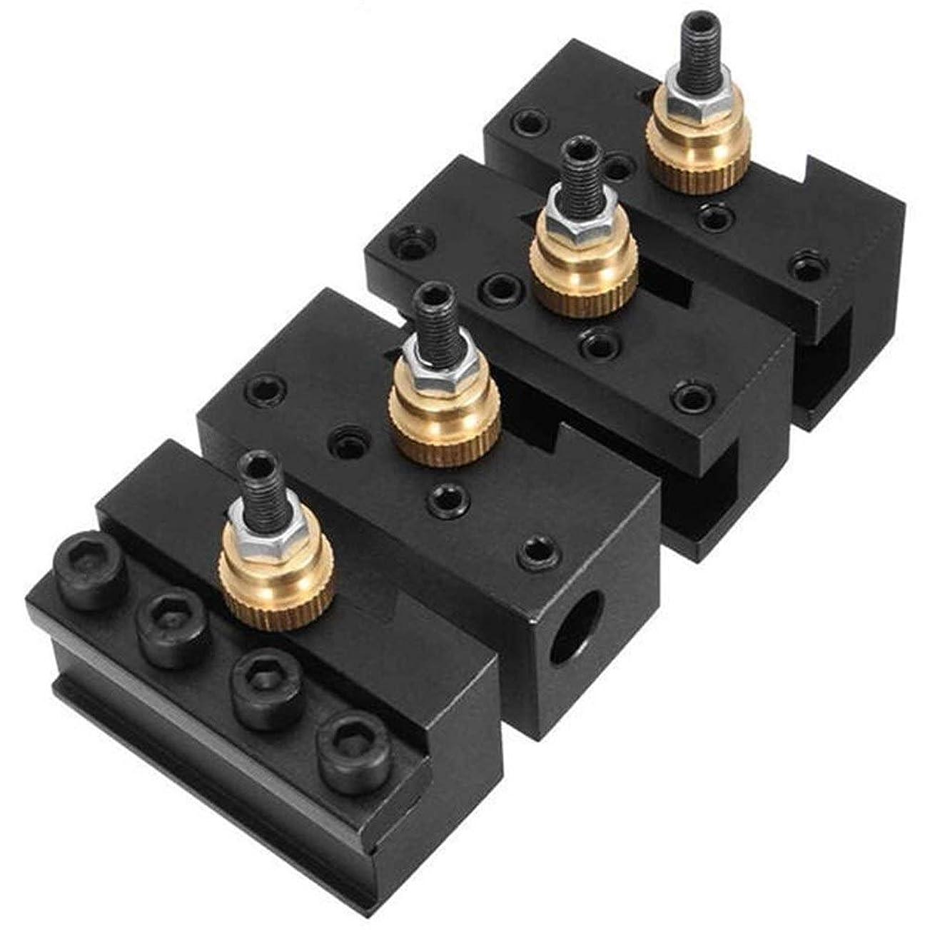 請う繕うゲートウェイSYF-SYF 4本のミニ旋盤カットオフブレード工具ホルダセット用のクイックチェンジツールポストホルダーメタル旋盤 鋸刃