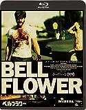 ベルフラワー [Blu-ray] image