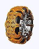 Rueda de coche neumático cadena de nieve Cadena Coche de la nieve Pan SUV del neumático de nieve Cadena de invierno engrosamiento de TPU de emergencia de seguridad antideslizante Cadena Fácil de insta
