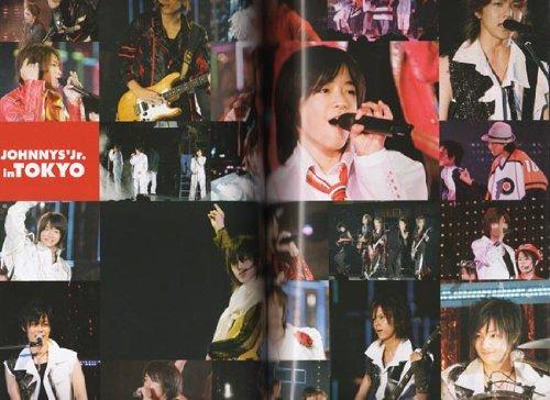 『パンフレット ★ Hey!Say!JUMP・ジャニーズJr. 2007 「JOHNNYS'Jr. Hey Say 07 in YOKOHAMA ARENA」』の4枚目の画像