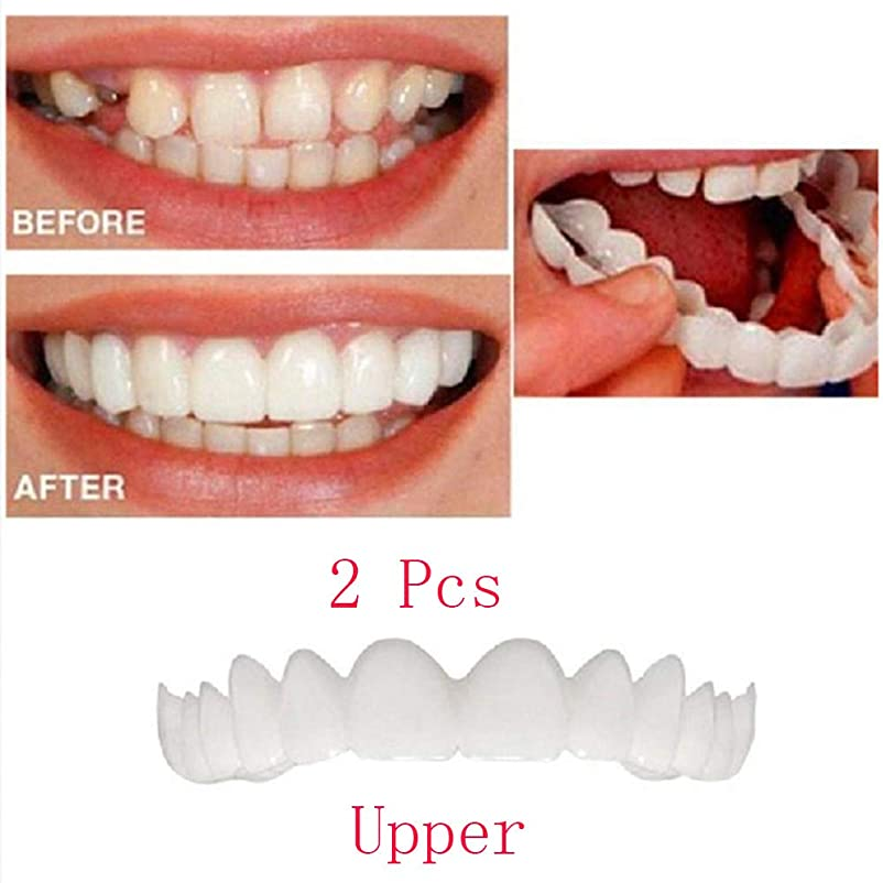 保護肺トラブルファッション高品質2ピース上歯快適な柔らかいシリコーン義歯化粧品ホワイトニング歯悪い歯黒歯自信を持って笑顔大人老人