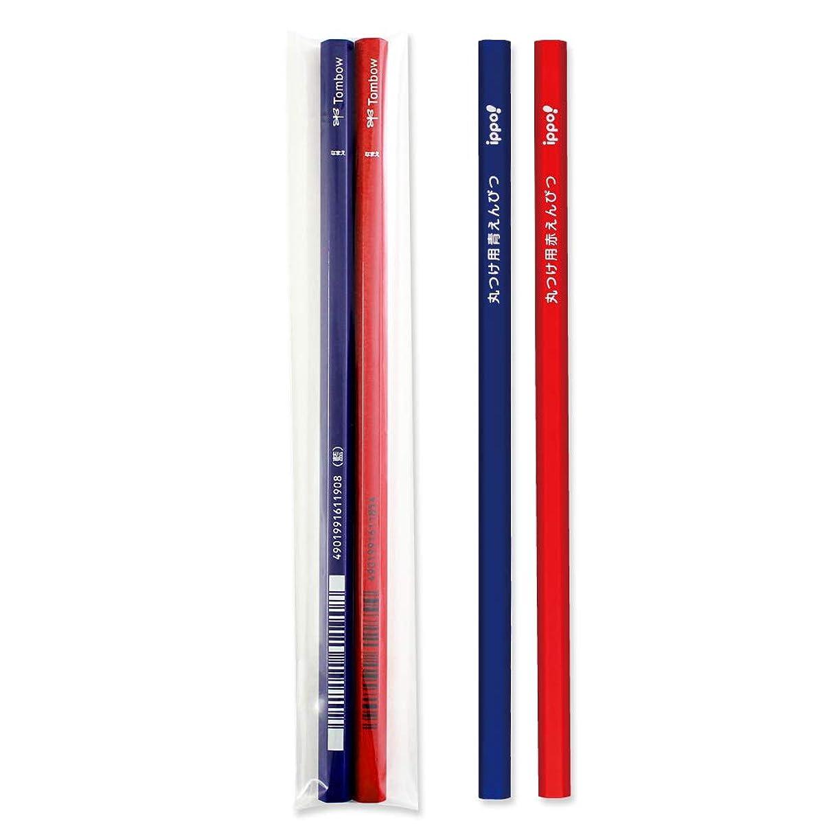 栄光の夜明け意味のあるトンボ 丸つけ用赤青えんぴつ 六角 各1本の2本パック 鉛筆 名入れ 無料 1ダース/マジック風/柄なし/印刷/白色