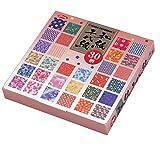 Origamipapier Origami-Großpackung , 23-1999, 30 Muster