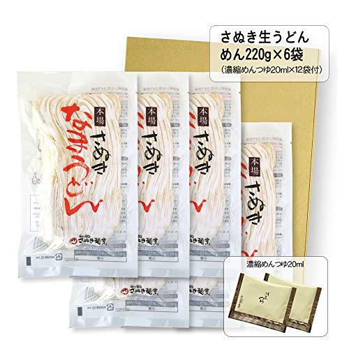 さぬき麺業 さぬき生うどん (めん220g×6袋+めんつゆ20ml×12袋)