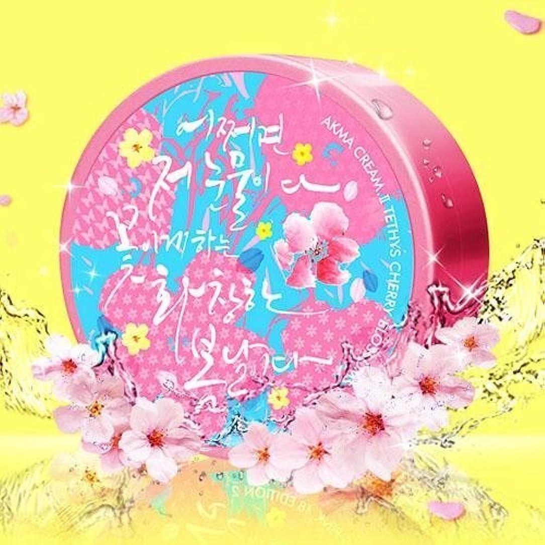 むしろ変装した反逆Lalavesi AKMA Cream 2. OZZIE Lalavesi Tethys Cream (Blossoms Pink Edition2)/ Made in Korea