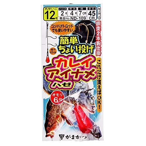がまかつ(Gamakatsu) 簡単ちょい投げ カレイ・アイナメ胴突2本仕掛 ND109 12-2