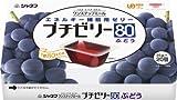 キューピー 介護食/区分3 ジャネフ ワンステップミール プチゼリー80 ぶどう(35g*20コ入)