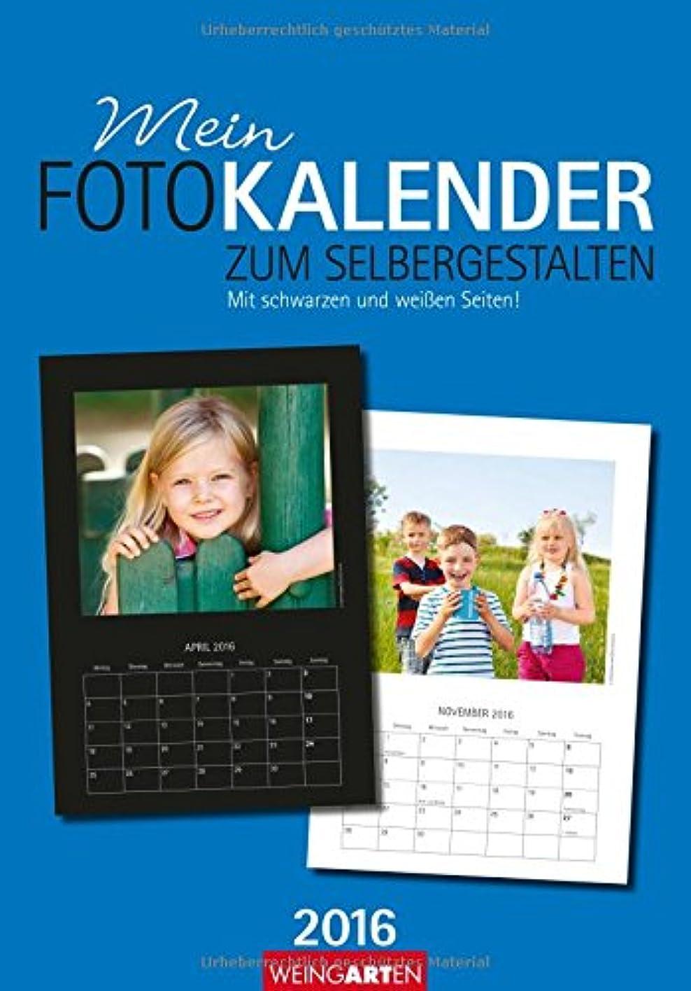 ネイティブ珍しい適応的Fotokalender zum Selbergestalten 2016. Mit schwarzen und wei??en Seiten