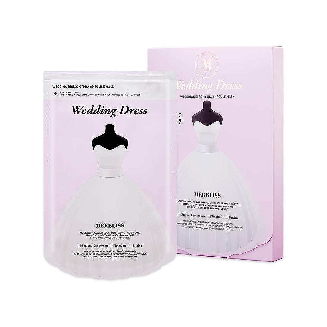 斧口述赤字MERBLISS(モルブリス) ウェディングドレス ハイドラマスク 5枚入り もっちり高保湿タイプ