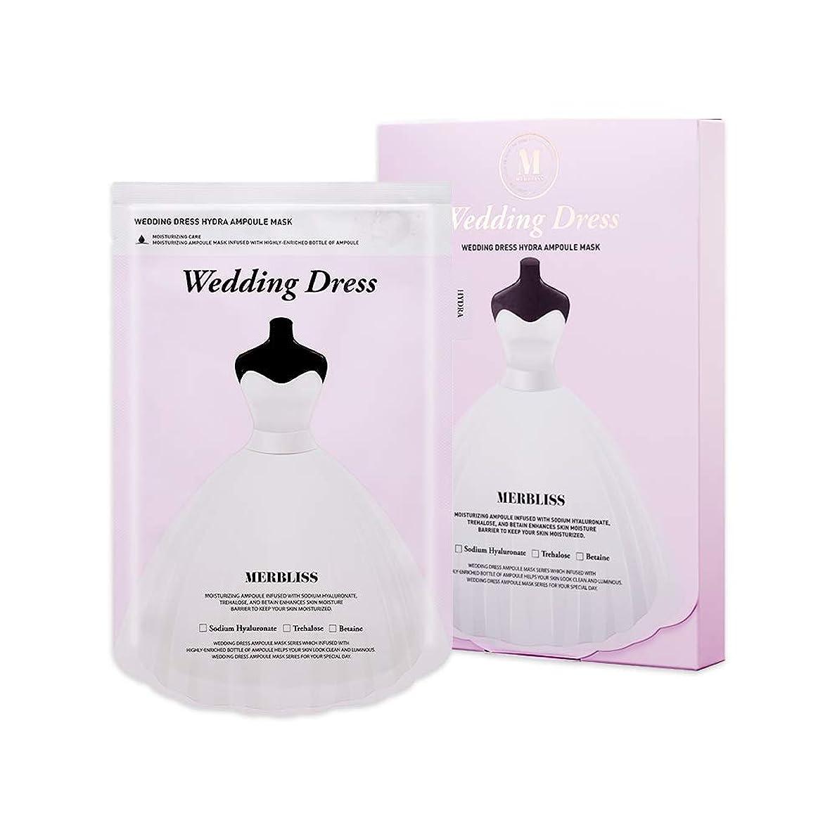 増幅予測困惑MERBLISS(モルブリス) ウェディングドレス ハイドラマスク 5枚入り もっちり高保湿タイプ