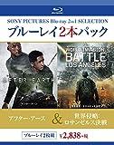 アフター・アース/世界侵略:ロサンゼルス決戦[Blu-ray/ブルーレイ]