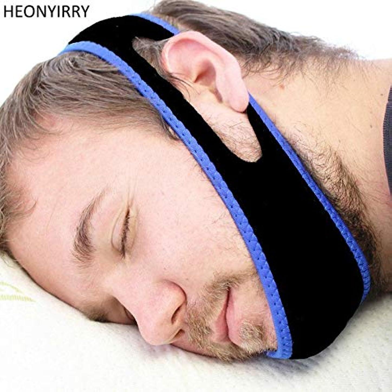 認可チャールズキージングご注意NOTE アンチいびきあごストラップ停止いびきいびきベルト睡眠時無呼吸あごサポートストラップ用女性男性ナイト睡眠補助ツール