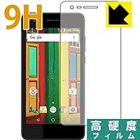 PDA工房 FLEAZ Que CP-L45s / FLEAZ Que+N 9H高硬度[光沢] 保護 フィルム 日本製