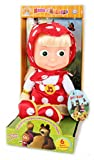 Mascha aus Mascha und der Bär (Rotes Kleid in Geschenkbox) 29cm Plüschpuppe, Stoffpuppe /...
