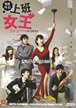 The Queen of Office (Korean drama with English subtitles)