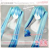 Pelucas de Cosplay Anime Kiss Me Hatsune Miku Gradient Cheongsam Version White Canary Cos Wig 453