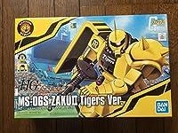 ガンダム40周年×プロ野球12球団コラボ企画 ザクⅡ 阪神タイガース バージョン HG 1144 MS-06S 限定モデル