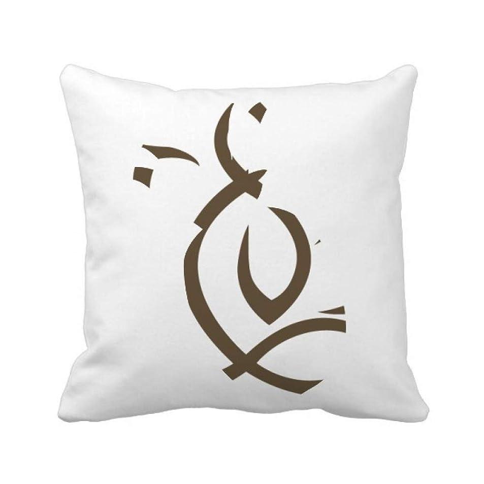 モードリン小切手頼む仏教の宗教は仏教のロータス?フィギュア パイナップル枕カバー正方形を投げる 50cm x 50cm