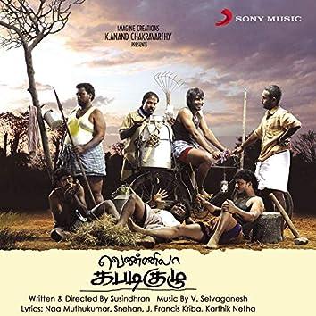 Vennila Kabadi Kuzhu (Original Motion Picture Soundtrack)