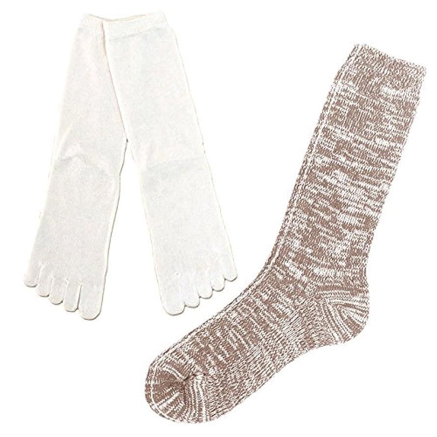 魅惑するねじれアンペアシルク 5本指 & コットン リブ ソックス 冷えとり 2足セット 重ね履き 靴下 日本製 23-25cm (ベージュ杢)