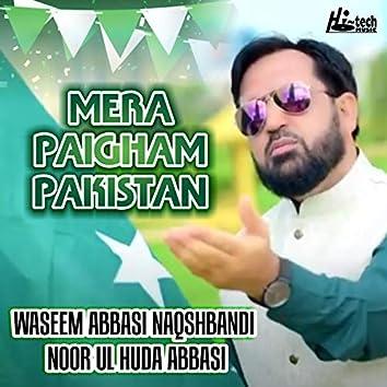 Mera Paigham Pakistan