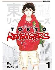 Tokyo revengers (Vol. 1)