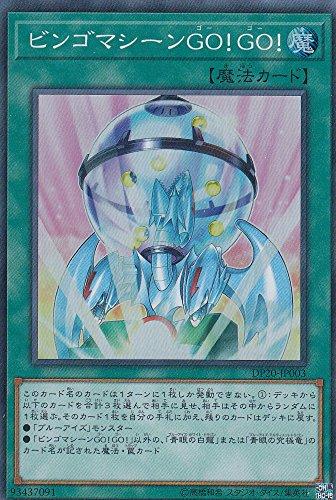 Yu-Gi-Oh! DP20-JP003 Bingo-Maschine GO! GO! (Japanische Super Rare) Legende Duelist Edition 3