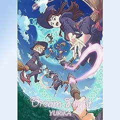 YURiKA「Dream Flight」の歌詞を収録したCDジャケット画像