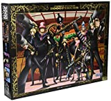 2000 piece jigsaw puzzle ONE PIECE FILM STRONG WORLD emergency! Decisive battle stage to the (73x102cm)