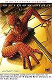スパイダーマン デラックス・コレクターズ・エディション [DVD]