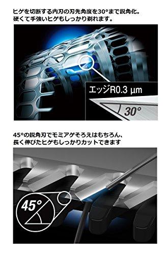 パナソニックメンズシェーバー3枚刃シルバー調ES-RL34-S