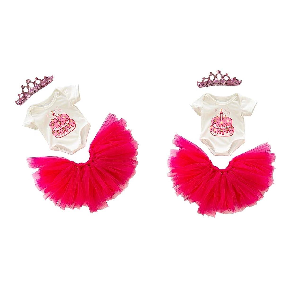 冷酷な蜜忘れるsharprepublic 2インセット18インインAmerican DollファッションSweet Princessスカートボディスーツ&セットAccs