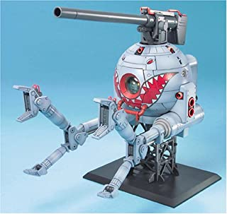 Best gundam ball robot Reviews