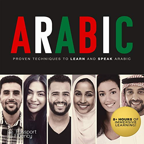 Arabic audiobook cover art