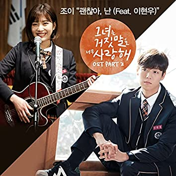 The Liar and His Lover (Original Tv Soundtrack) Part 2