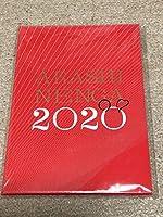 嵐 2020年賀状 令和二年子年
