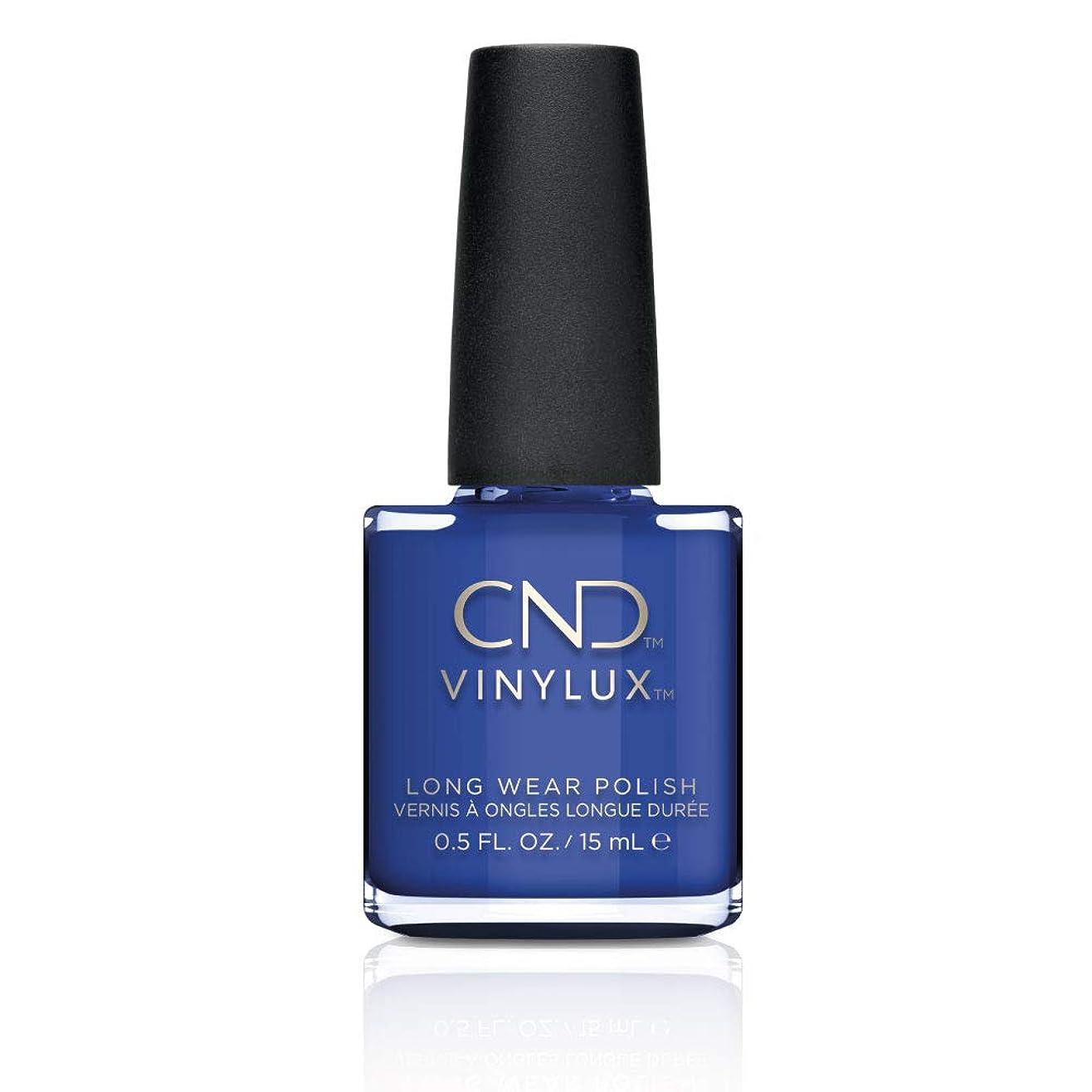 扇動するゴム明らかにCND(シーエヌディー) バイナラクス ウィークリーポリッシュ 238 ブルーアイシャドウ 15ml