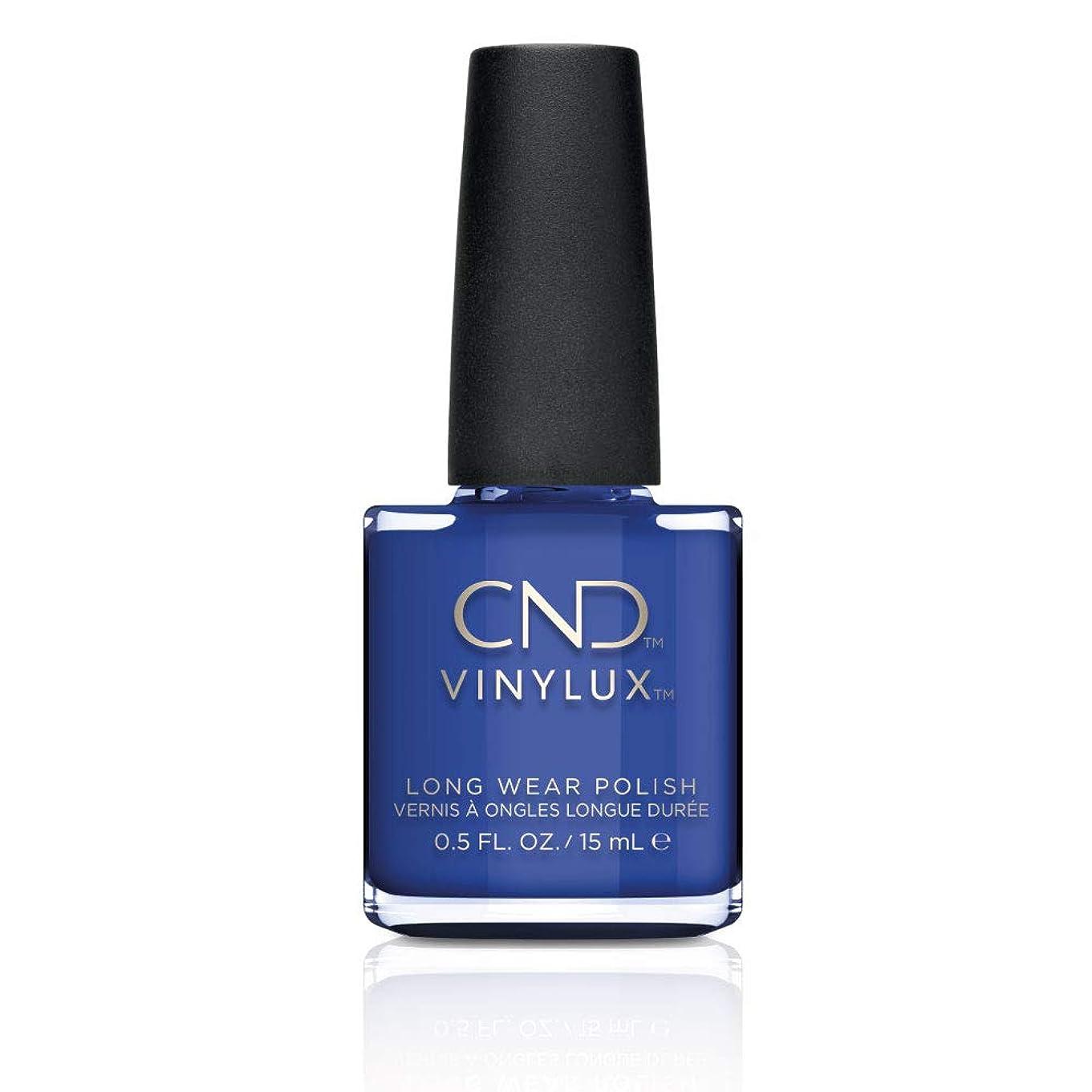魂緯度真面目なCND(シーエヌディー) バイナラクス ウィークリーポリッシュ 238 ブルーアイシャドウ 15ml