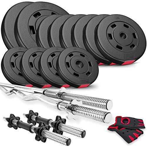 Hop-Sport Hantelset 77,5 kg 1x Langhantel-Stange, 1x SZ Curl-Stange, 2X Kurzhanteln, Gewichte 2x10kg / 6x5kg / 4x2,5kg /