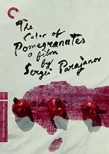 The Color of Pomegranates (The Criterion Collection)