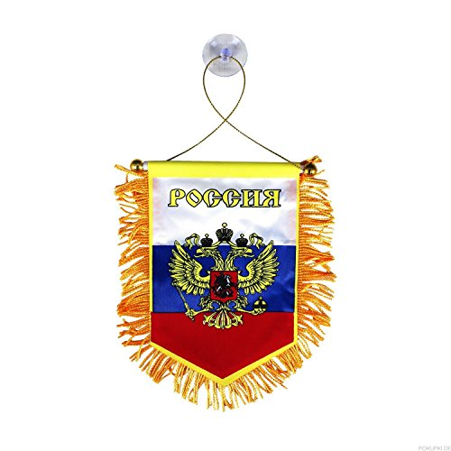 Auto Wand Fahne Flagge Wimpel Rußland 13 х 9 cm mit Saugnapf
