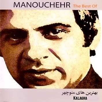 The Best Of Manouchehr (Kalagha)
