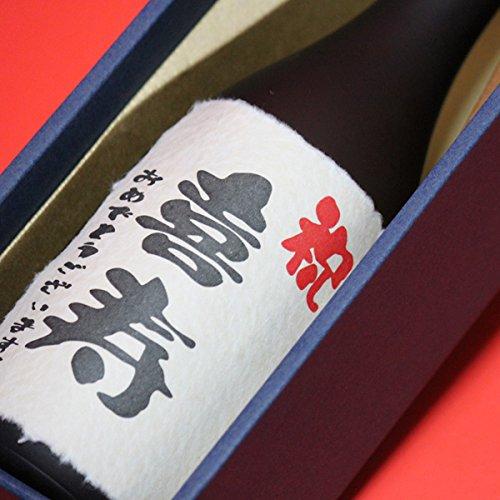喜寿祝い プレゼント に人気!祝い〔きじゅ〕(77歳)オリジナルラベル本格焼酎黒麹720ml +ギフト箱+茶色クラフト紙ラッピングセット