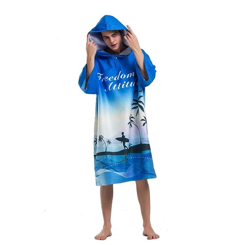 全体に個人電球ビーチチェンジングタオル 特大ビーチフード付きタオルメンズサーフポンチョ速乾式コンパクトカバーアップバスローブマイクロファイバー交換可能な服ウェットスーツ交換タオルスイミングバスローブフード付き半袖サンドサーフィンサーフィン用防水水泳キャンプブルー (色 : 青, サイズ : 110*80cm)