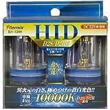 REMIX(レミックス) 純正HID装着車用交換バルブ 10000k 12V/35W